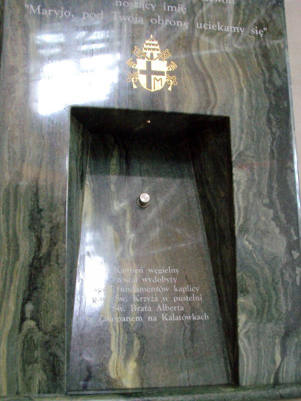 tablica kamienna