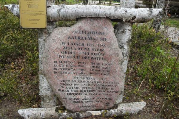 kamień z napisami